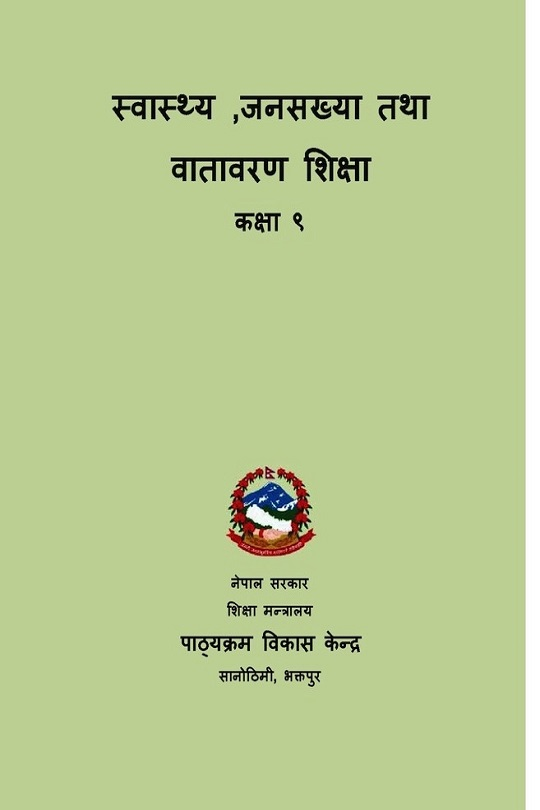 Grade 9 HPEE Textbook Nepali medium