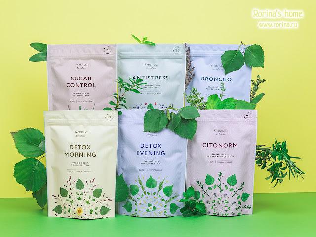 Линейка травяных сборов FABERLIC Herbal Tea: отзывы с фото