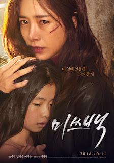 Miss Baek (Mi-sseu-baek) (2018)