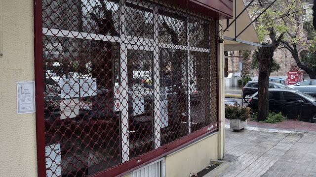 Κορωνοϊός: Ποια καταστήματα είναι ανοιχτά και ποια έβαλαν προσωρινό «λουκέτο» ΑΝΑΛΥΤΙΚΑ ΟΙ Κ.Α.Δ
