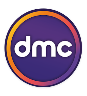 قنوات dmc