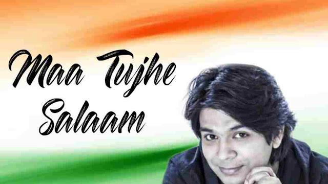 Maa Tujhe Salaam Lyrics in English - A R Rahman
