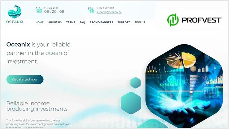 Oceanix обзор и отзывы HYIP-проекта
