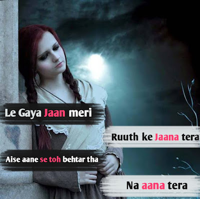 Le Gaya Jaan meri | Sad Shayari