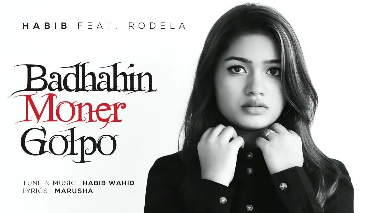 Badhahin Moner Golpo Lyrics ( বাধাহীন মনের গল্প ) - Rodela