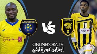 مشاهدة مباراة الاتحاد والتعاون بث مباشر اليوم 06-11-2020 في الدوري السعودي