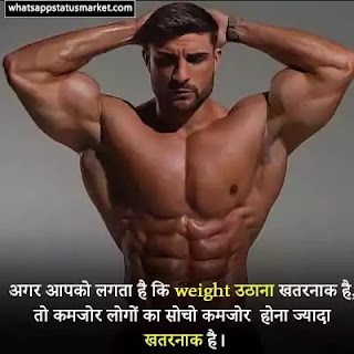 bodybuilding motivation photos