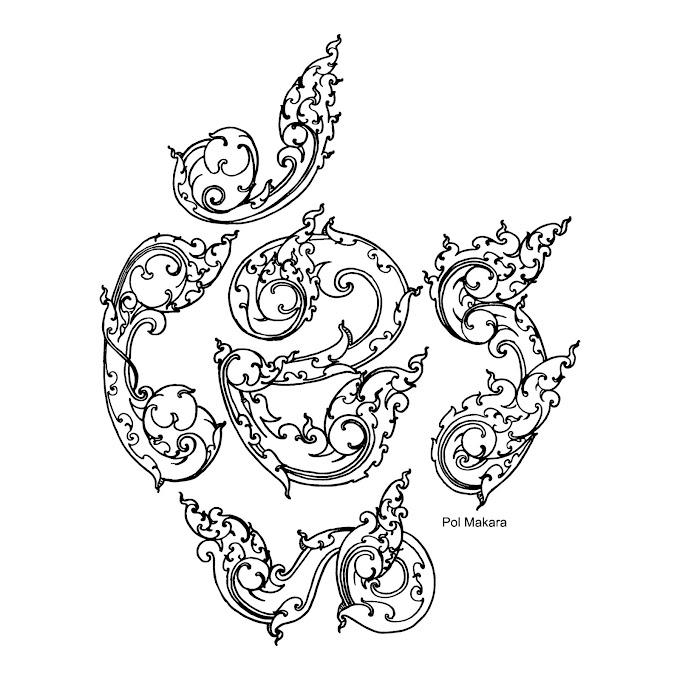 Khmer Ornament Khmer Letter (Khmer) Free Vector