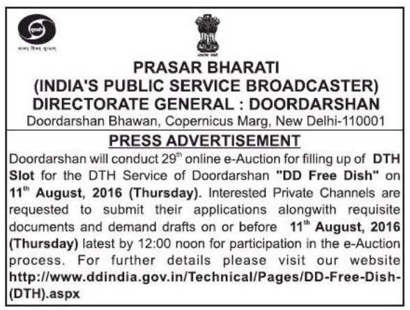 DD Freedish conducting its 29th e-Auction for Booking channels slots