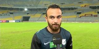 """محمد مجدي """"أفشة"""" يوجه الضربة القاضية للزمالك"""