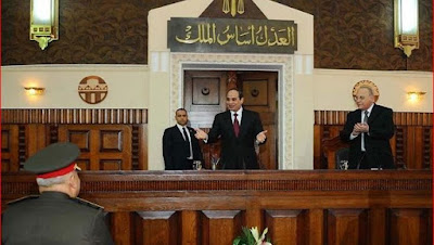 Sisi and judges