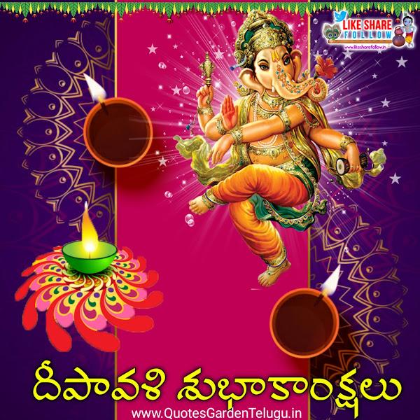 Nice-diwali-telugu-greetings-wishes-images