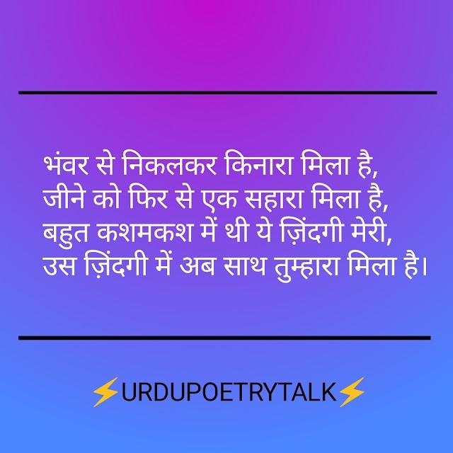sad shayari with images in hindi   sad quotes