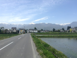 cycle to wasabi farm