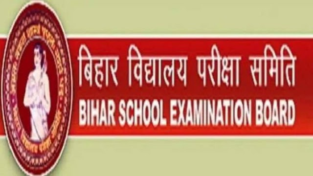 Bihar board Class 11th Exam Date 2021  Inter 1st Year  2021