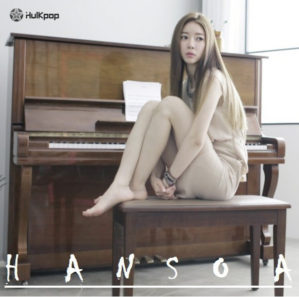 [Single] Han SoA – 그댄 선물이죠
