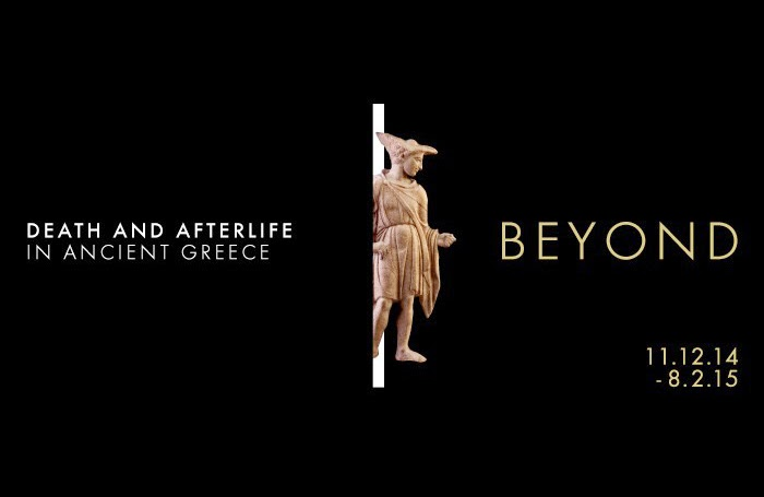 'BEYOND. Death and Afterlife in Ancient Greece' at The Museum of Cycladic Art in Athens