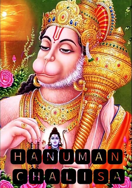 Hanuman Chalisa lyrics downlod,lord hanuman, lord hanuman images , lord hanuman ji ,  lord hanuman ji images , lord hanuman images hd, lord hanuman hd images, lord of hanuman images, lord hanuman hd wallpaper, lord hanuman wallpaper Search Results 4, lord hanuman photos, lord hanuman images real, lord hanuman wallpaper hd ,lord hanuman still alive photo Search Results 2,400 ₹0 1 79 lord of hanuman photos, lord hanuman ji wallpaper, lord hanuman ji hd wallpaper,  lord hanuman names, lord hanuman birth place , lord hanuman drawing,lord hanuman real images ,names for lord hanuman, lord hanuman death, lord hanuman pics, lord hanuman pictures , lord hanuman png, lord hanuman quotes, lord hanuman good morning images , lord hanuman hd photos, lord hanuman tattoo,  lord hanuman images hd 1080p , lord hanuman still alive, lord hanuman wife, lord hanuman statue, lord hanuman hd