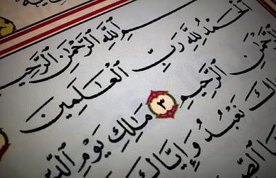 10 Wirid Kumpulan Fadhilah Surat  Dalam Al Quran