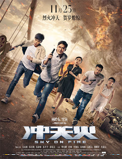 Chongtian huo (Sky on Fire) (2016)