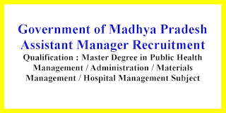 Assistant Manager Recruitment - Government of Madhya Pradesh