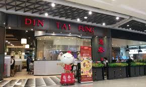 Lokasi Restoran Din Tai Fung