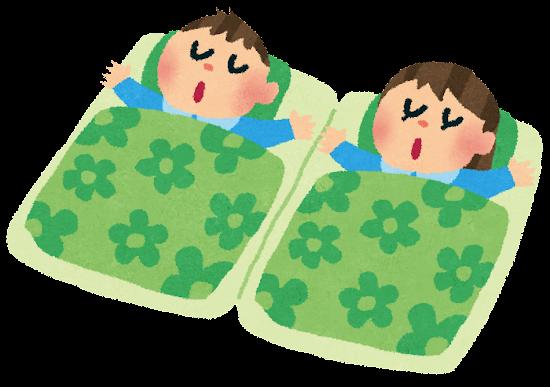 寝ている子供(男の子と女の子)