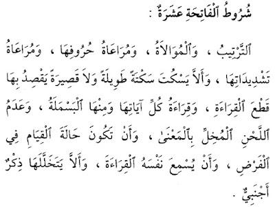 Syarat Sah Membaca Surat Al-Fatihah