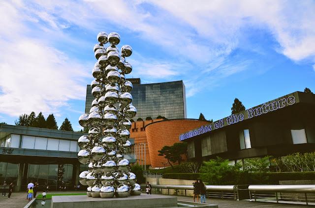 Tall Tree by Anish Kapoor