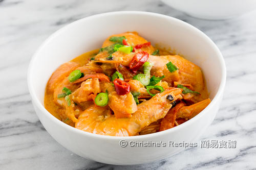 咖哩番茄蝦 Prawn and Tomato Curry02