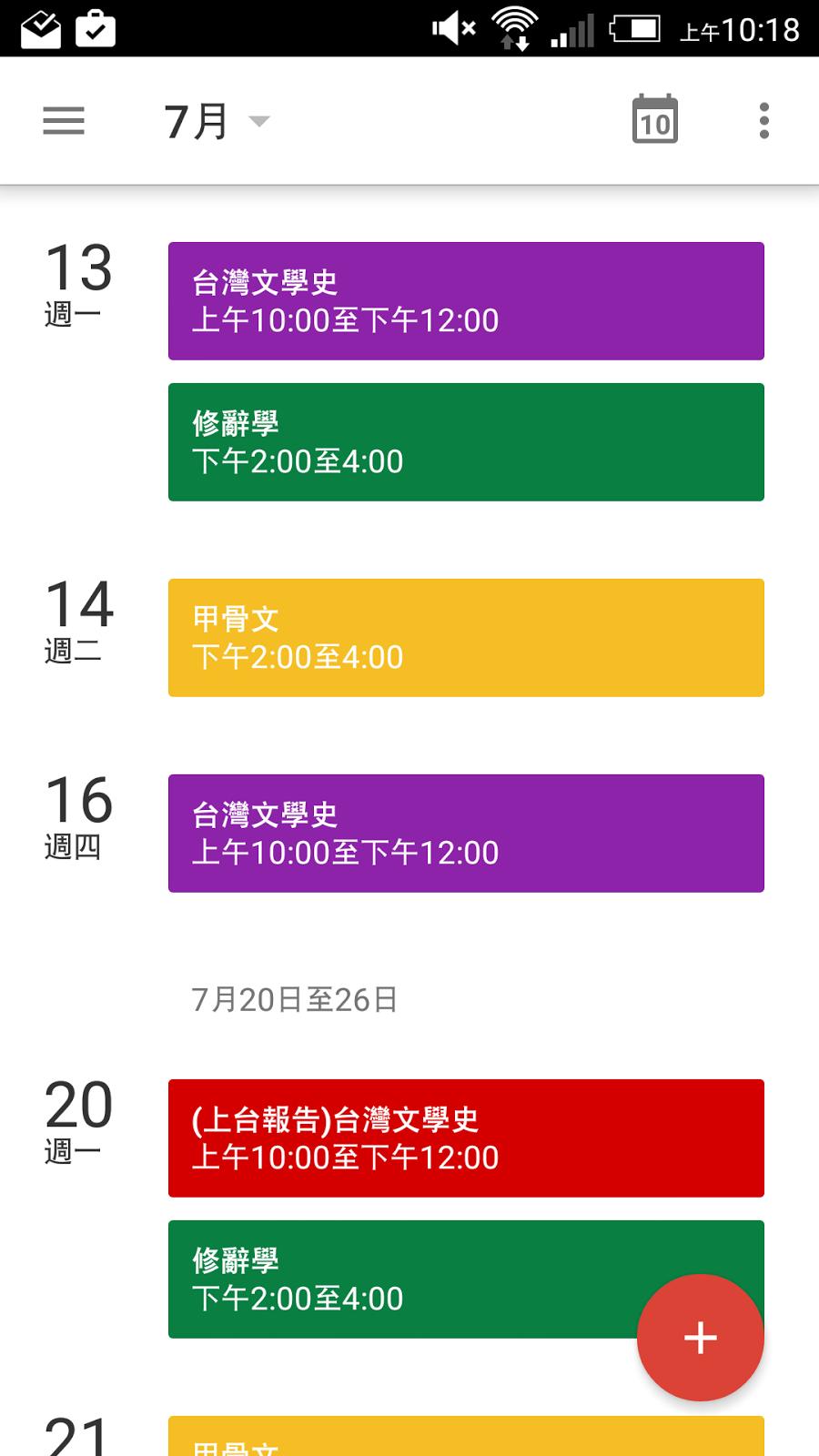 google日曆下載|- google日曆下載| - 快熱資訊 - 走進時代