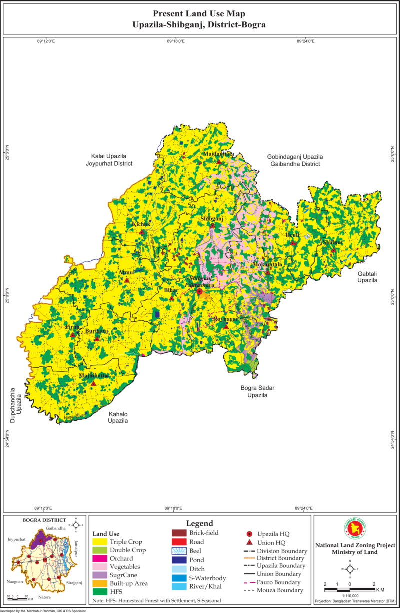 Shibgagnj Upazila Land Use Mouza Map Bogra District Bangladesh