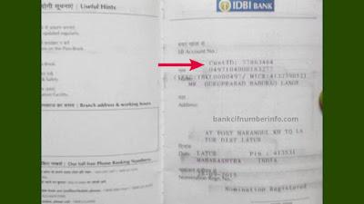 IDBI Bank customer id on Passbook