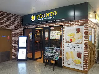 プロント 阿倍野橋駅店