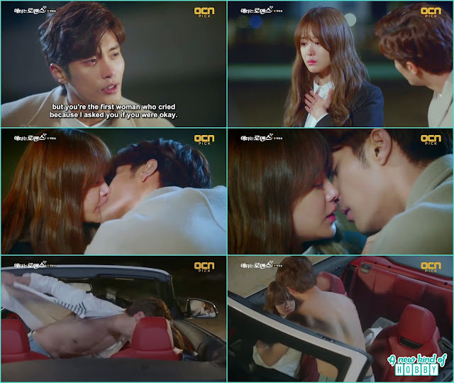 jin wook passionately kiss na mi in the car - most romantic korean drama kiss - My Secret Romance: Episode 1