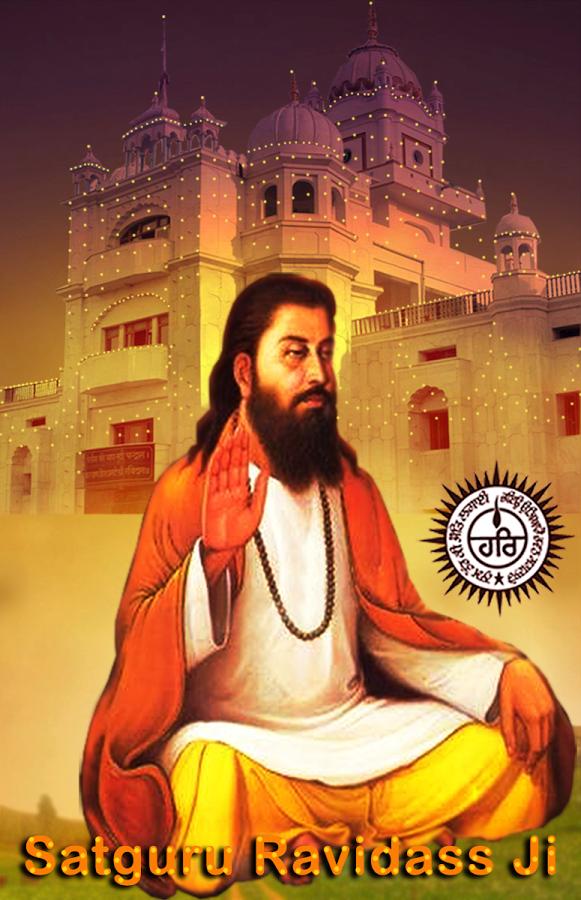Guru Ravidas ji HD Photos and Images for Ravidas Jayanti