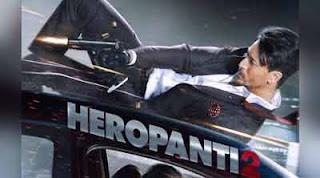 Heropanti 2 Full Movie Download 720p Filmyzilla