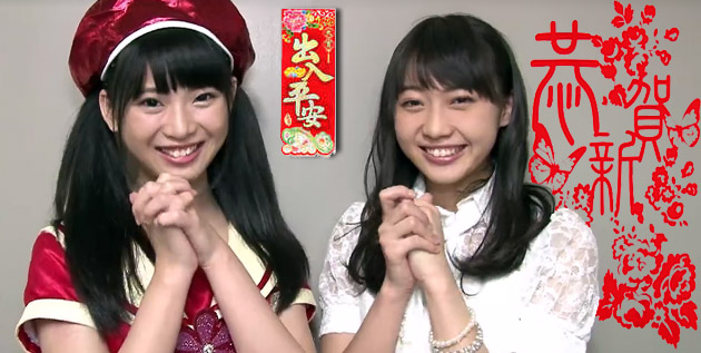 http://akb48-daily.blogspot.com/2016/02/kizaki-yuria-and-ma-chialing-chinese.html