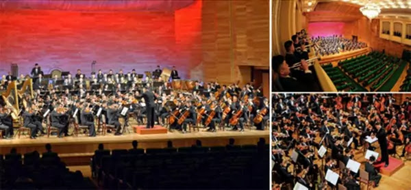 KJI Memorial Concert by NSO, December 17, 2020