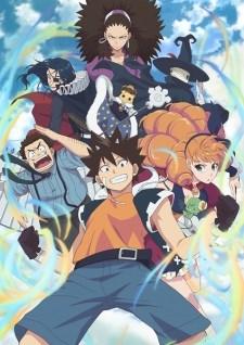 Radiant (Anime)