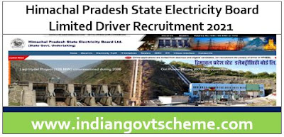 HPSEB 50 Driver Vacancy Bharti