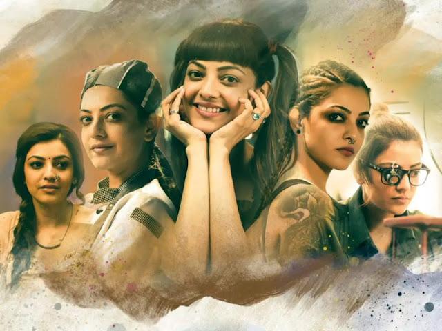 Telugu Comedy Movie Awe