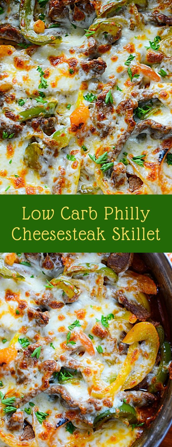 Low Carb Philly Cheesesteak Skillet #lowcarb #cheesesteak