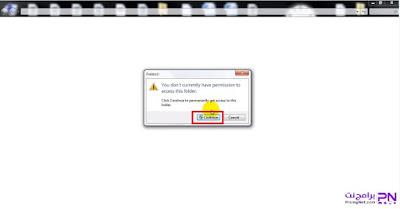 حذف الملفات المؤقته للكمبيوتر