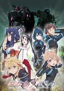 Anime Egao no Daika Legendado