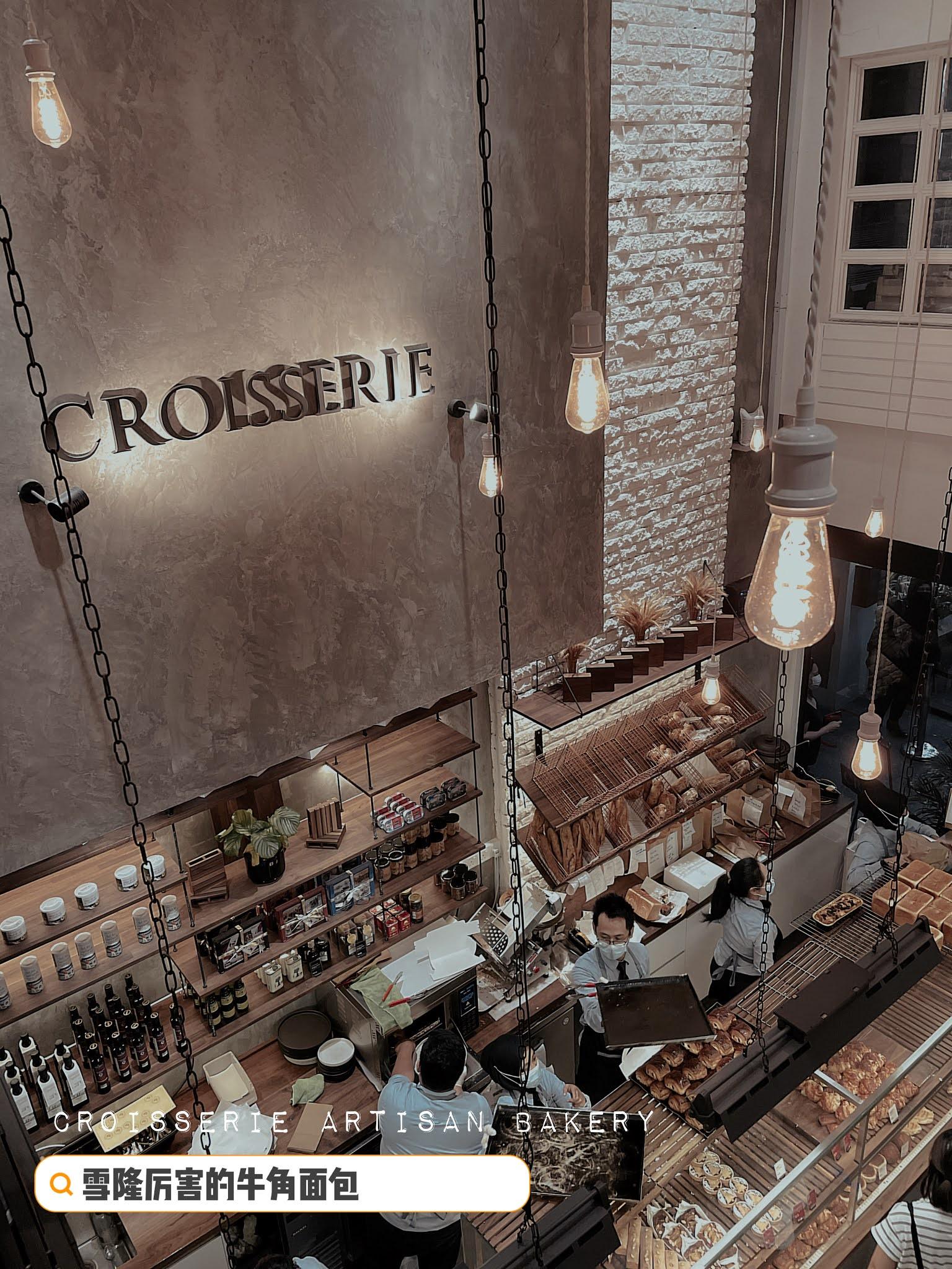 Croisserie Artisan Bakery