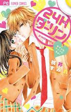 24H Darling - Kiken na Aitsu ni Chuu!