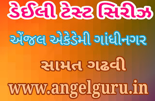 http://www.angelguru.in/