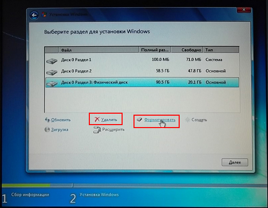 Как узнать операционную систему ноутбука
