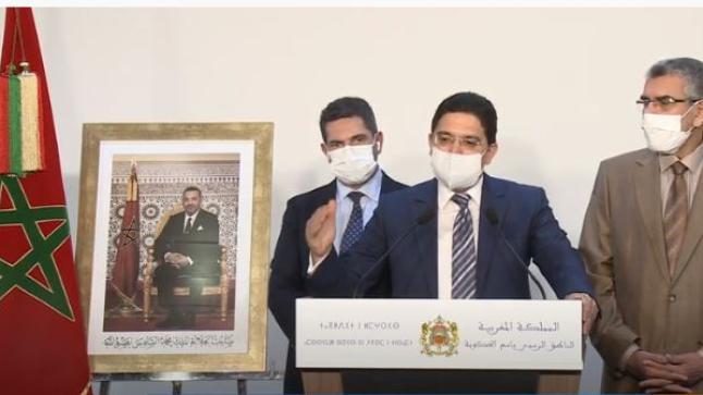 ناصر بوريطة: في غياب الأدلة، المغرب يتساءل حول خلفية التقرير الأخير لمنظمة العفو الدولية